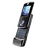 Motorola Z6 unlock code : Motorola Z6 subsidy password
