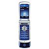 Motorola K1 unlock code : Motorola K1 subsidy password