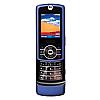 Motorola Z3 unlock code : Motorola Z3 subsidy password